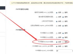 WordPress使用阿里云主机无法发送邮件问题的解决办法