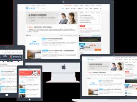 WordPress大前端DUX主题免费分享