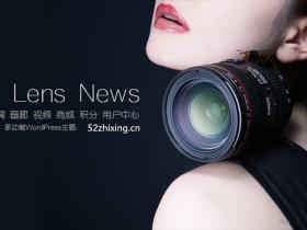 多功能新闻积分商城主题LensNews