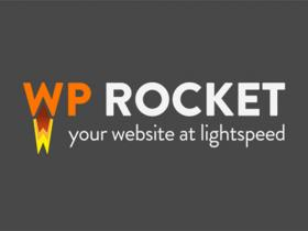 宝塔面板下WordPress缓存神器WP Rocket插件配置教程