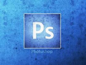 Adobe Photoshop_CS6