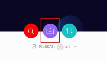 wordpress知更鸟begin主题阿里云Iconfont图标使用方法