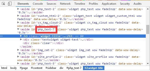 WordPress修改右侧边栏彩色标签为固定显示