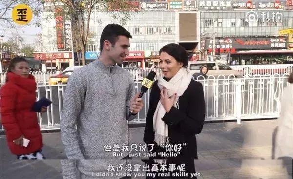 每个中国人都被这些话骗过,而且还不止一次!你中枪没?