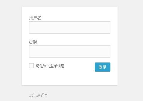 为你的博客用户登录页面添加十以内运算验证码