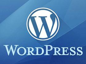 Wordpress顶部显示问候语和日期的完美解决方法