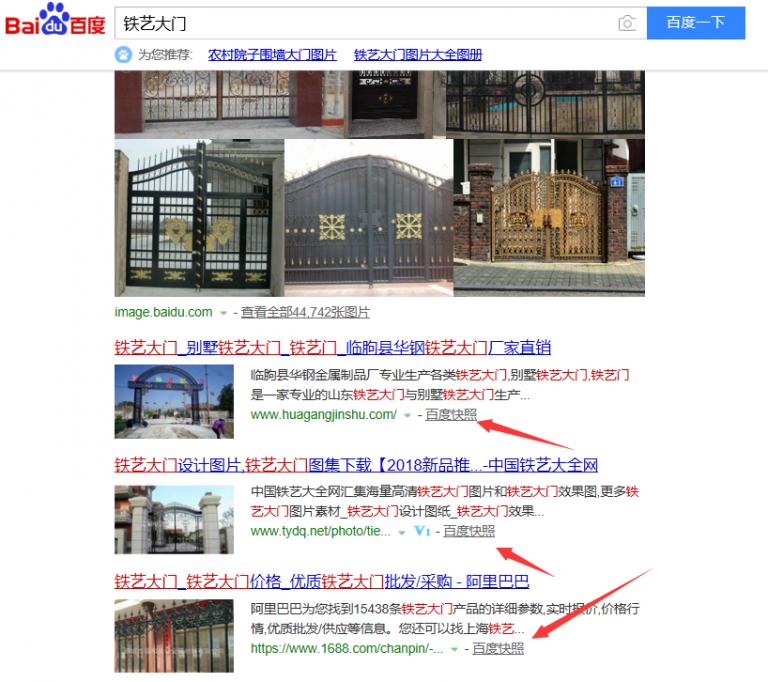 搜索引擎优化(什么是SEO?)