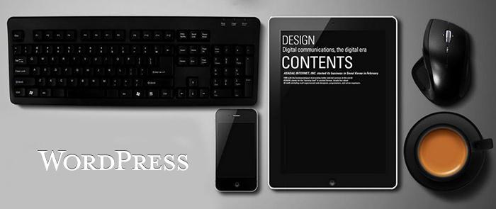 WordPress在文章中插入表情图,实现丰富多彩效果