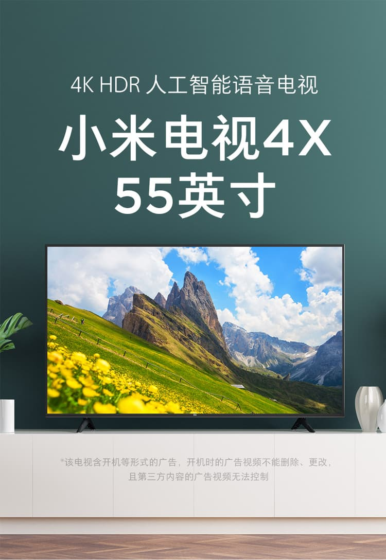 双12购入小米电视4X,并安装 KODI 影音播放器