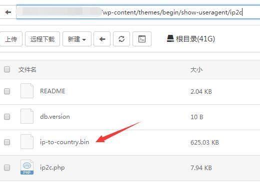 Show User Agent中IP地址库更新方法