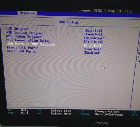 解决联想电脑USB键盘鼠标无法使用问题