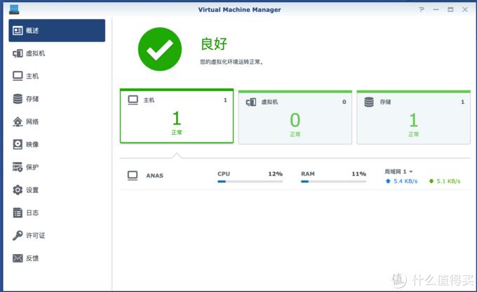 利用VMM虚拟机 安装LEDE旁路由 实现软路由超强功能