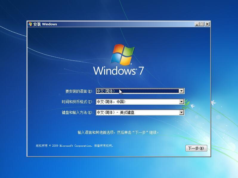 利用群晖VMM虚拟机安装Windows