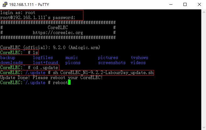 N1播放器升级 CoreELEC 9.2.2