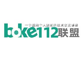 Boke112 联盟